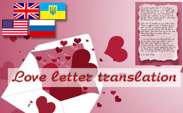 translate your english love letter or introduction to your russianukranian girlfriend or from russian