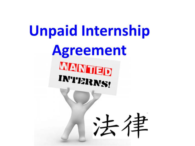 Provide An Unpaid Internship Agreement By Nicheconsulting