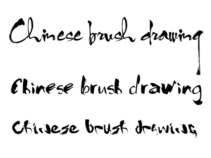 Design Your English Words In 3 Different Chinese Ink And Brush Painting Styles