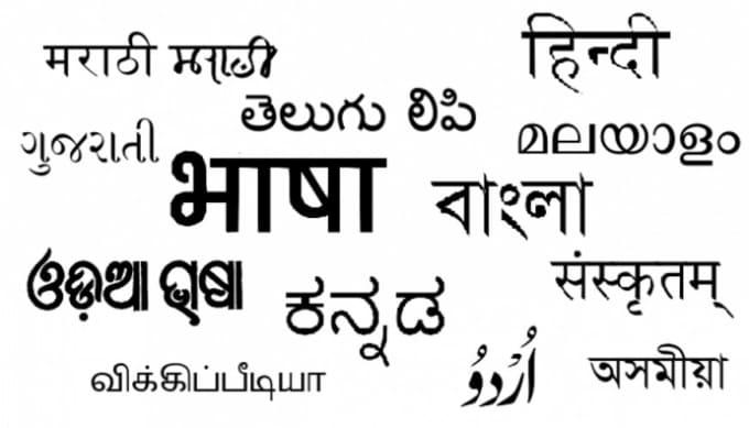 Bddesai I Will Be Doing Translation Gujarati Hindi English For 5 On Www Fiverr Com