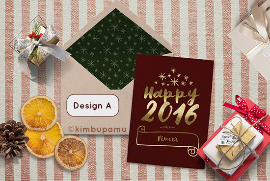 create a unique personalized new year card