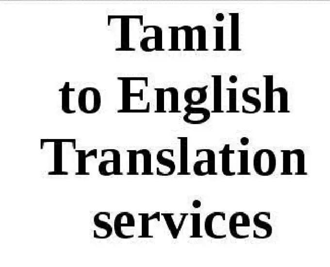 yogesmano85 : I will english to Tamil translation 500 words for $5 on  www fiverr com