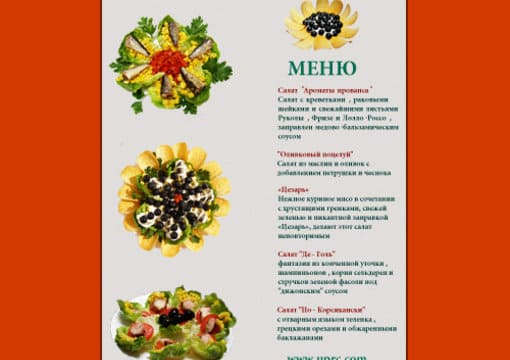 check and correct restaurant menu in russian up to 5 pages by veranika
