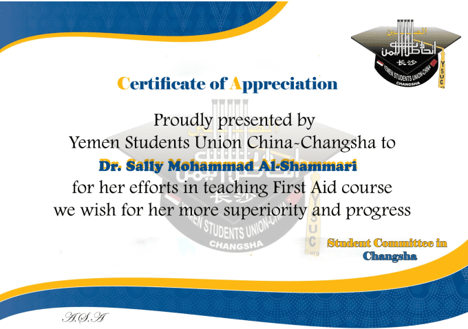 design and create a elegant certificate by ahlam123