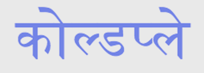 kamadoll : I will write one English word in Devanagari just like ColdPlay  did for $5 on www fiverr com