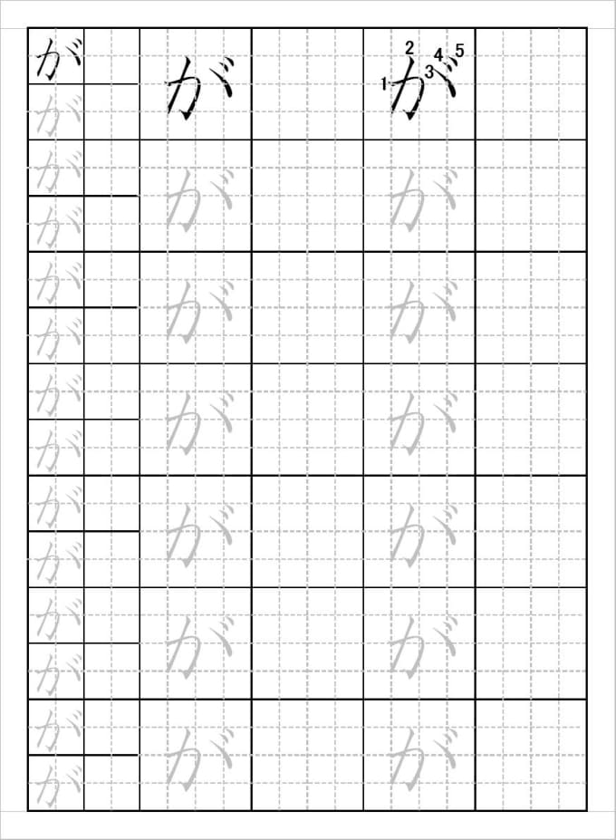 Sell practice sheets of japanese alphabet hiragana by japanesekanji sell practice sheets of japanese alphabet hiragana thecheapjerseys