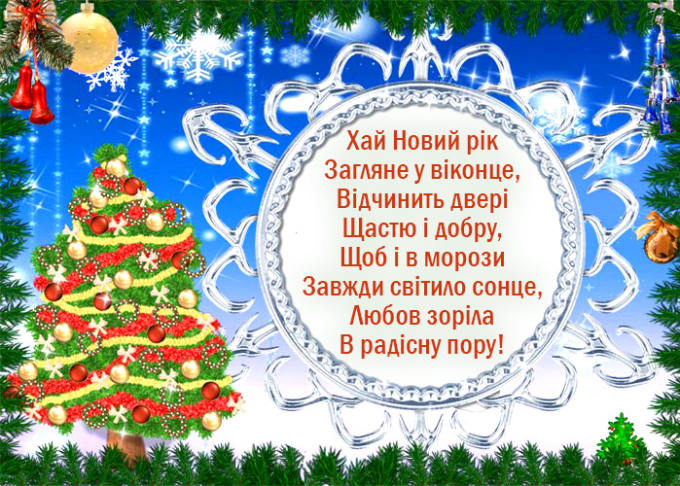 Write a unique birthday poem in russian or ukrainian by ukrainiangirl write a unique birthday poem in russian or ukrainian m4hsunfo