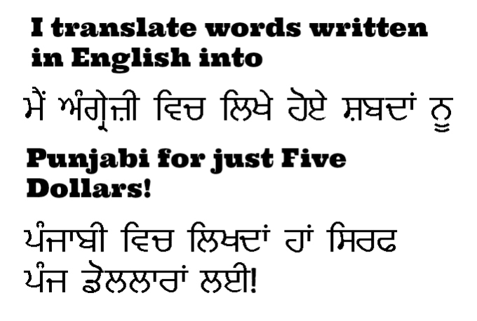 rononfire : I will translate 250 words from English to Punjabi for $5 on  www fiverr com