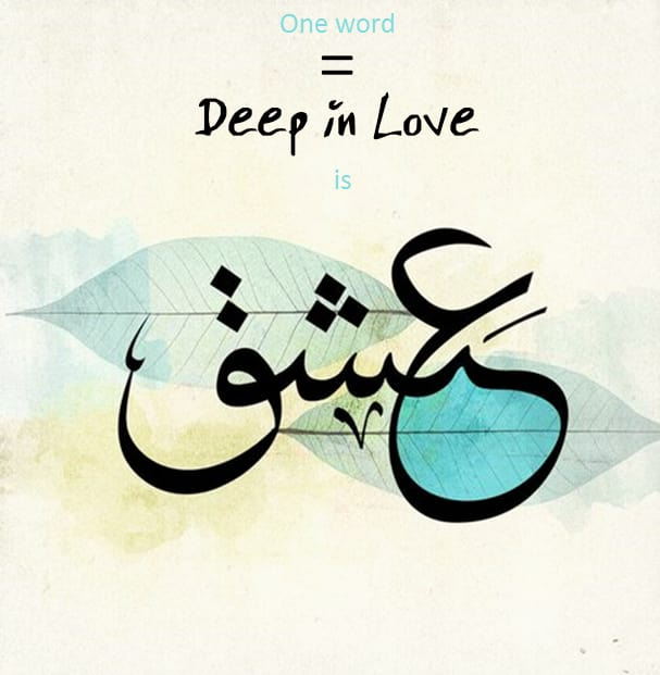 Design Your Name Or A Quote You Love In Arabic Calligraphy By