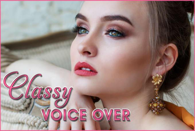Sexy voice recording