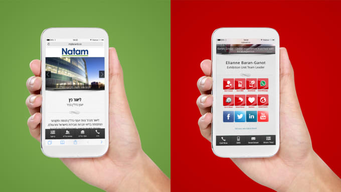 Create an amazing mobile vcard by emdstudio create an amazing mobile vcard colourmoves
