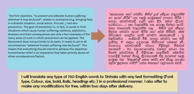 translate 750 English words to Sinhala