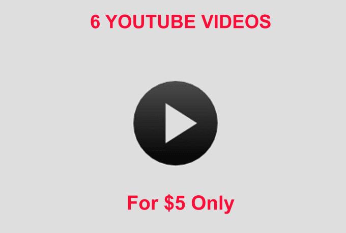 da youtube in mpeg4