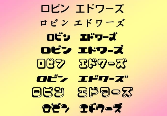momiji : I will write your name in 8 cool Japanese fonts for $5 on  www fiverr com
