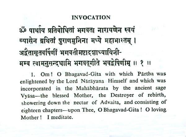 Write 5 sanskrit verses with english or hindi or marathi meaning write 5 sanskrit verses with english or hindi or marathi meaning stopboris Image collections