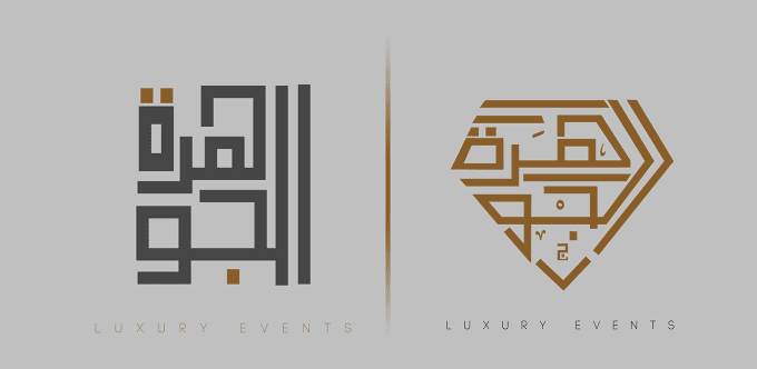 Design Logo In Arabic Freestyle Calligraphy