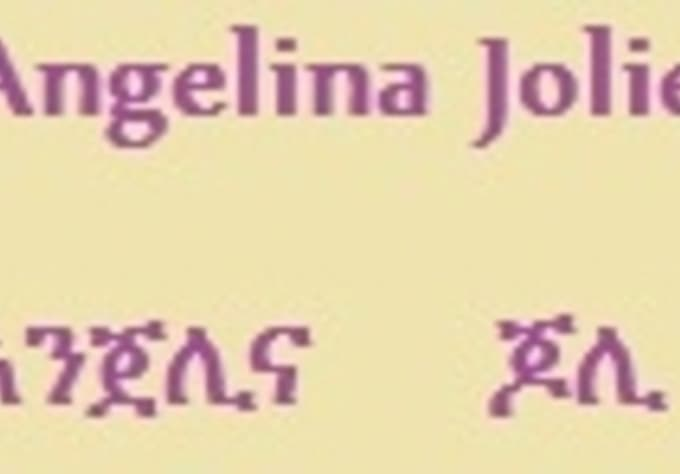 Ethiopian names amp meanings For Amharic language books and