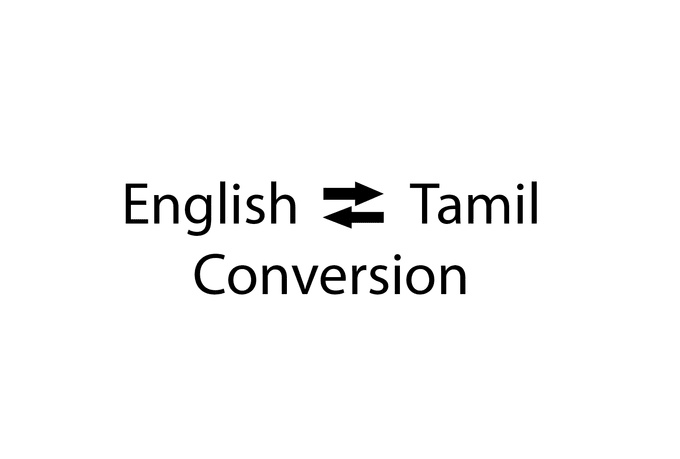 translate english to tamil and tamil to english by balawayne