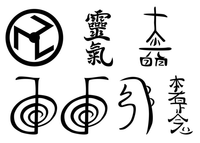 Draw Your Own Reiki Symbol To Use Forever By Healinghouse