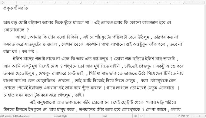write short stories in bengali