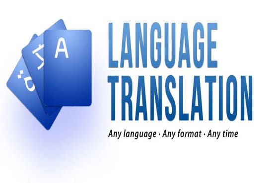 Words In Italian Translated To English: Translate 600 English Words To Spanish, Italian