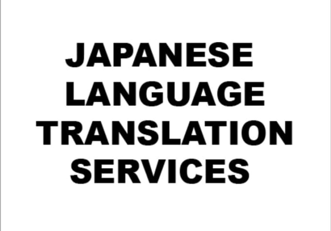 translate 1 sentence from english to japanese by daehbew