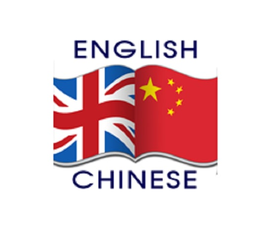 a comparison between chinese and english Here are some brief explanations of the major differences between french and english, with links to further information a comparison of characteristics.