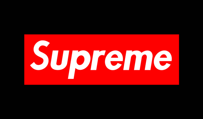I Will Make Any Text Look Like Supreme Box Logo