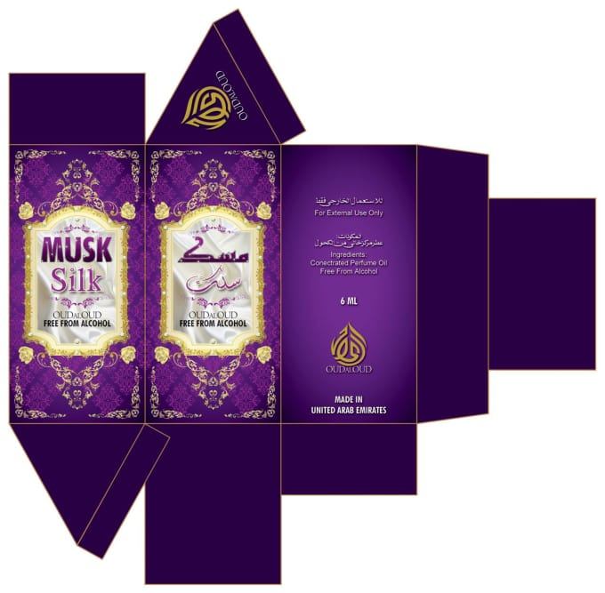 Perfume Boxes Designs