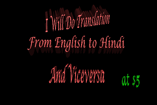 bhaskar81809 : I will translate 800 English words to Hindi for $5 on  www fiverr com