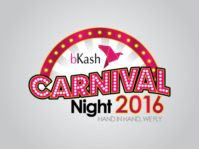 make event logo for your upcoming project