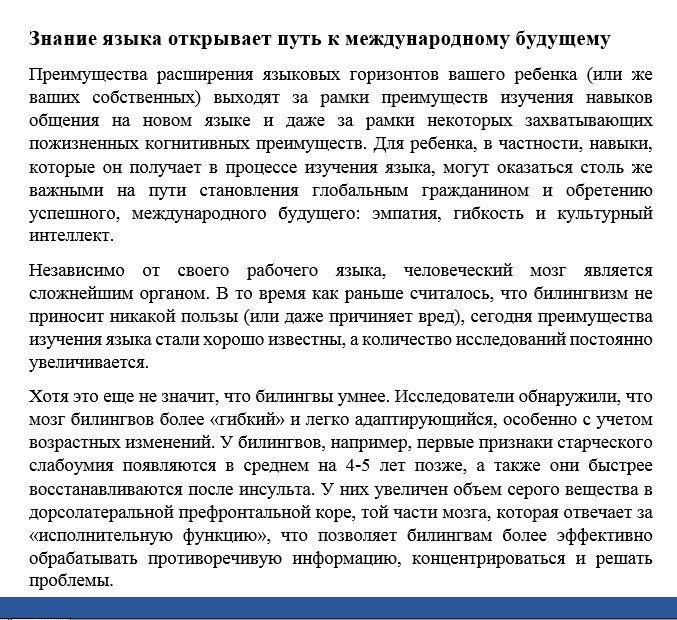 English into russian translation — photo 12