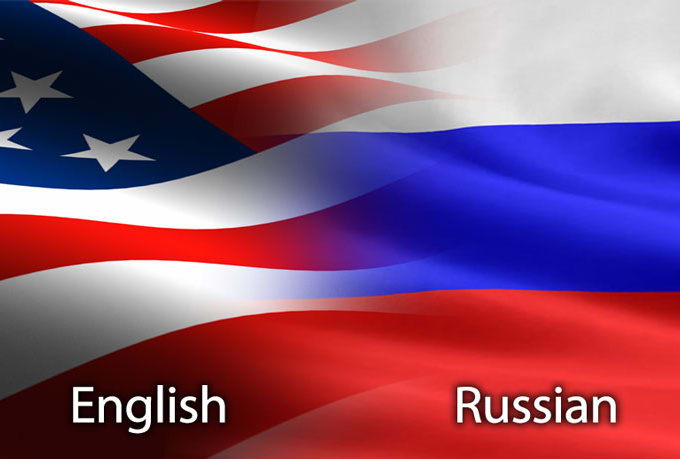 In Usa Russian Into English