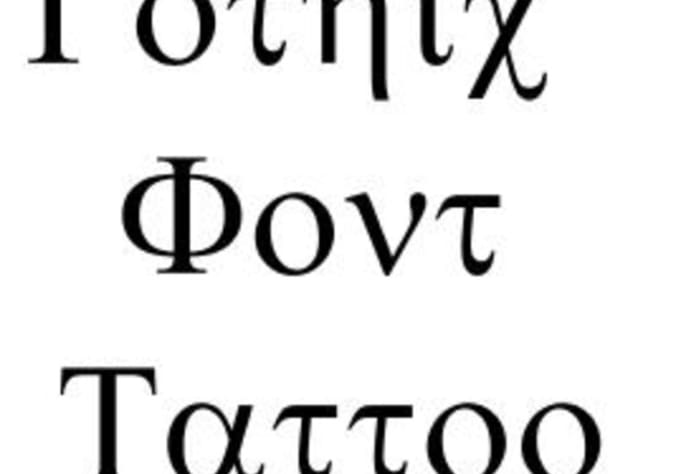 phiwarasis : I will create gothic font for your next tattoo share the text  for $5 on www fiverr com