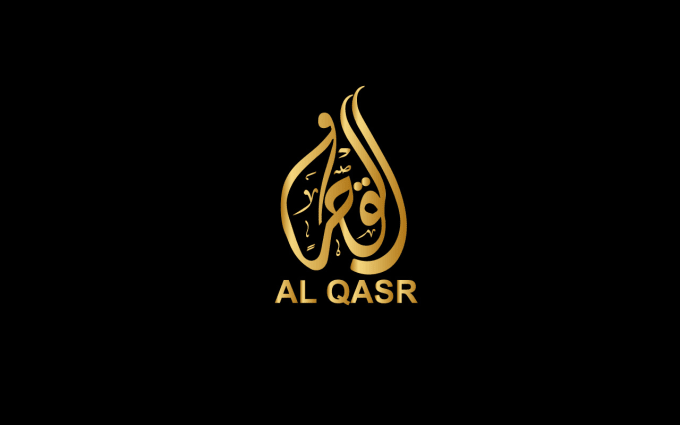 design arabic calligraphy logo with free source by creativekonain