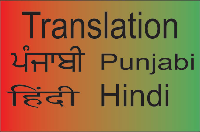 translate manually english to hindi or punjabi translation