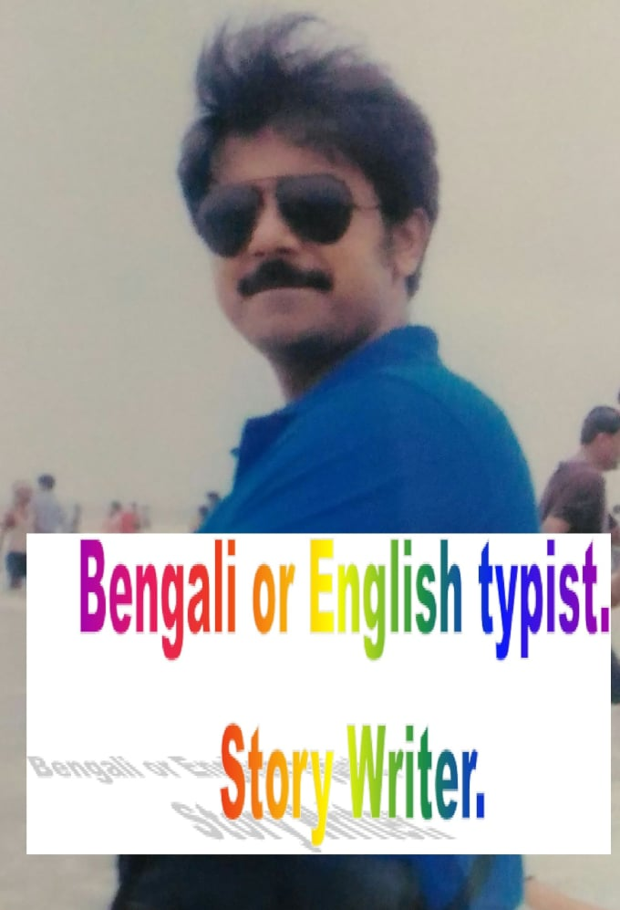 write story poem as you need bengali typist
