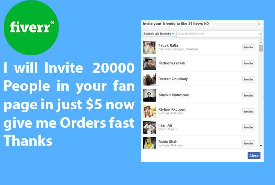 promote your facebook fan page sending invitation by ranaaqibrajpoot