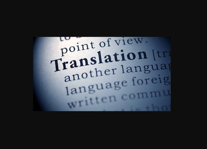translate night to french