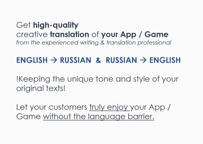 английский язык keep русский язык