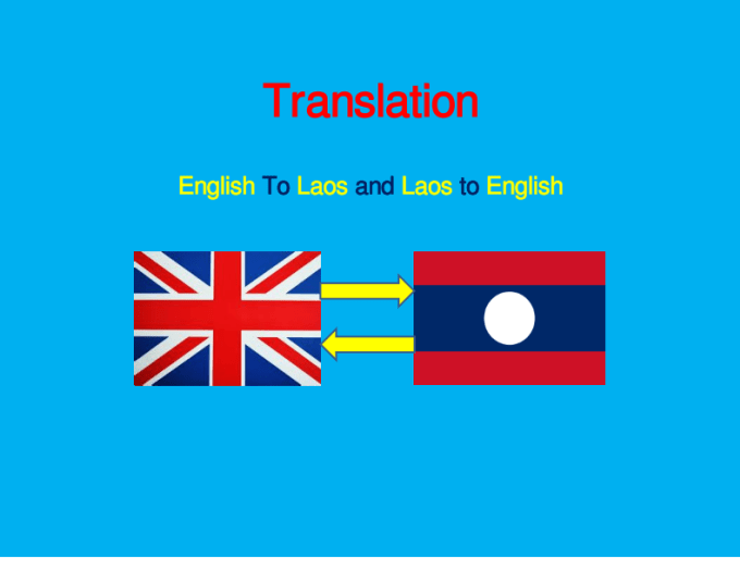 translate from english to laos