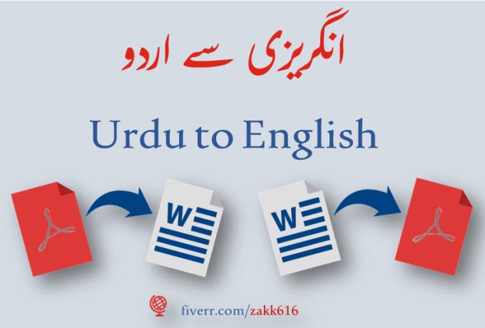 do urdu content writing, translation urdu to eng to urdu