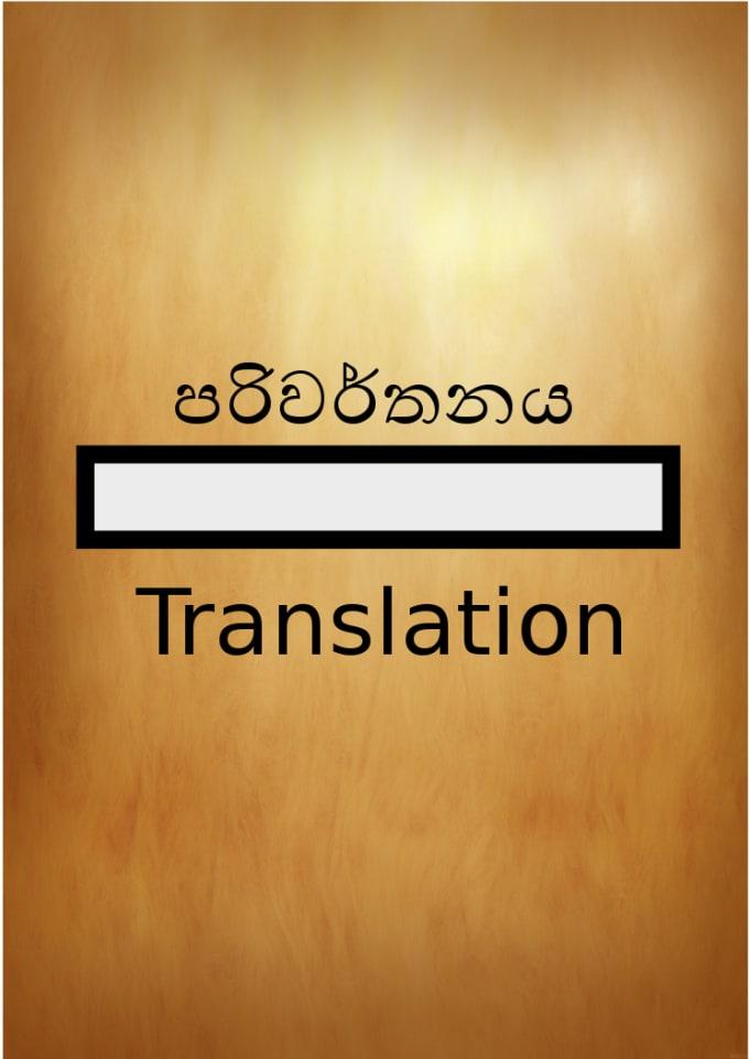 Interpret Englisch