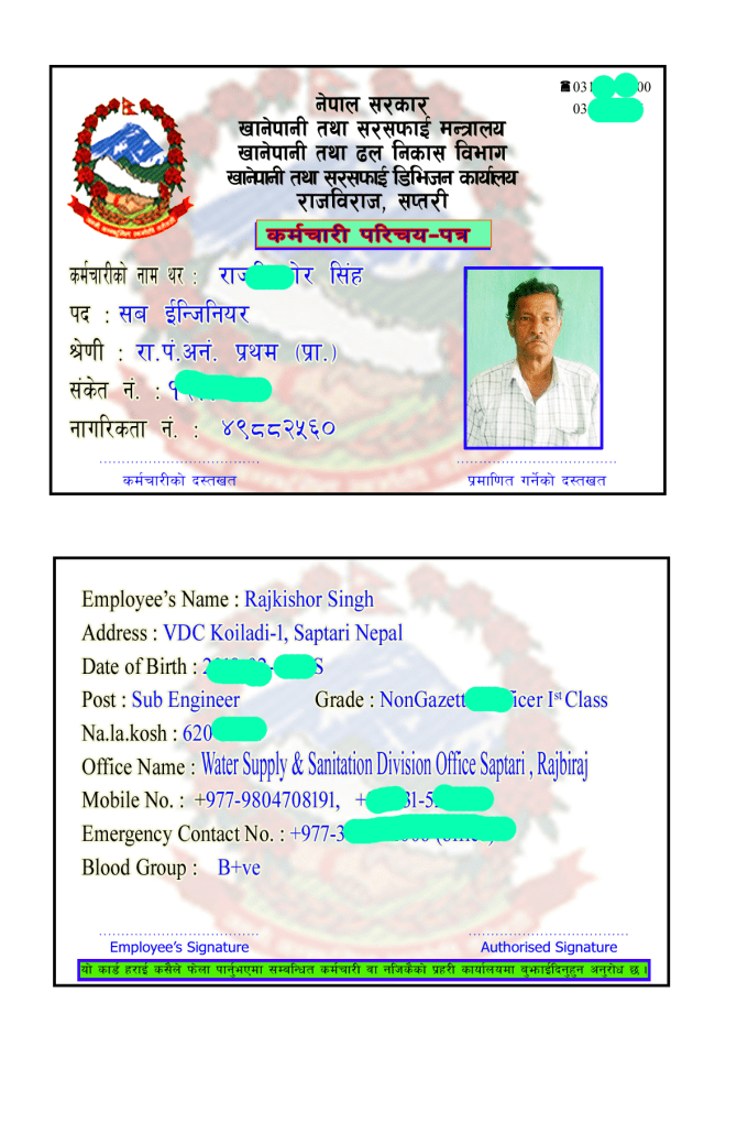 Design logo business cards greeting cards visiting cards by tekendra design logo business cards greeting cards visiting cards m4hsunfo