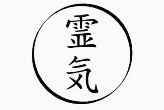Do A Traditional Distant Reiki Sessions By Atmajyoti