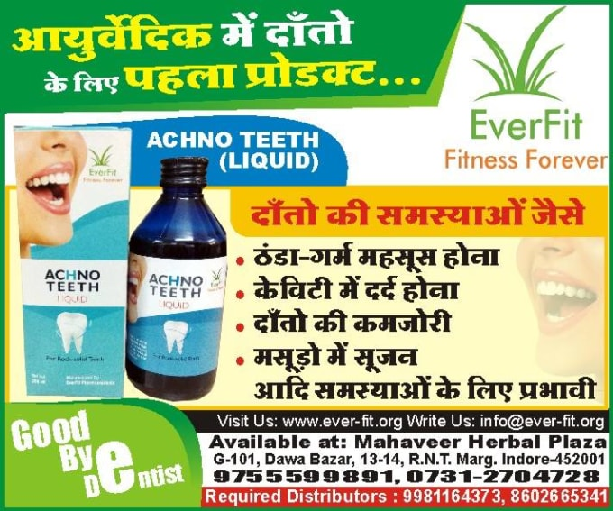 everfitorg : I will best ayurvedic medicine for teeth problems for $10 on  www fiverr com