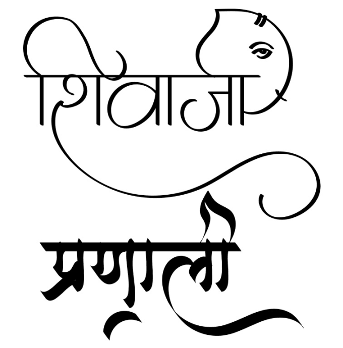 write your name or anything in hindi or marathi calligraphy