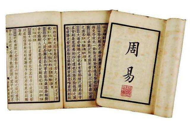 tell your fortune of today using chinese divination