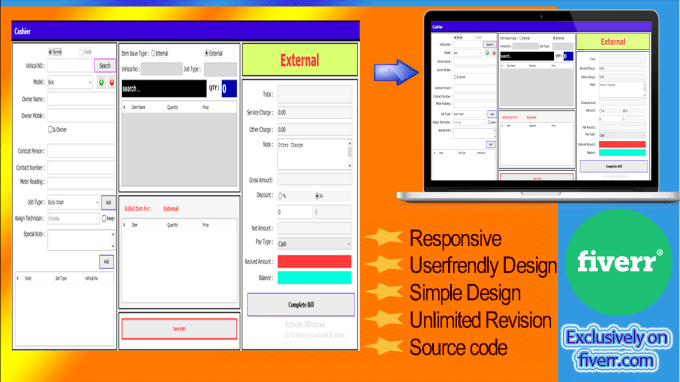 design any professional java interface and data entry form