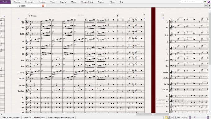 Sheet Music Pdf File - Disun